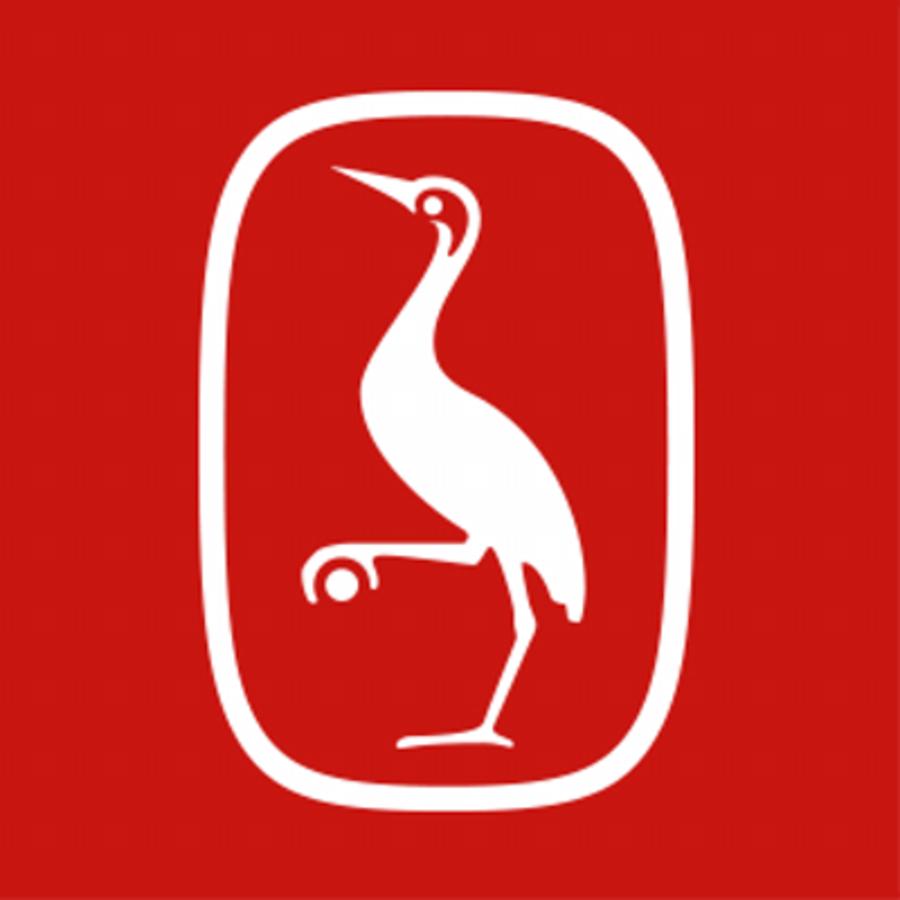 Logo for Gyldendal